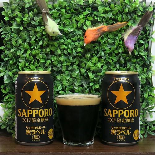 ビール:黒ラベル 黒ビール