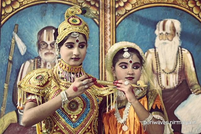 Jhulana Festival Dance at Shri Jeeyar Swami Math, Puri