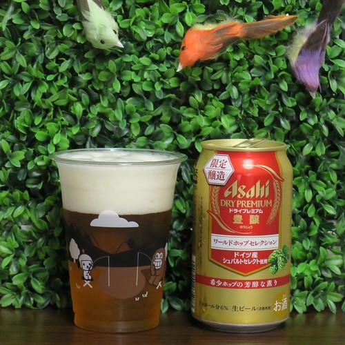 ビール:ドライプレミアム 豊醸 ワールドホップセレクション 芳醇な薫り(アサヒ)
