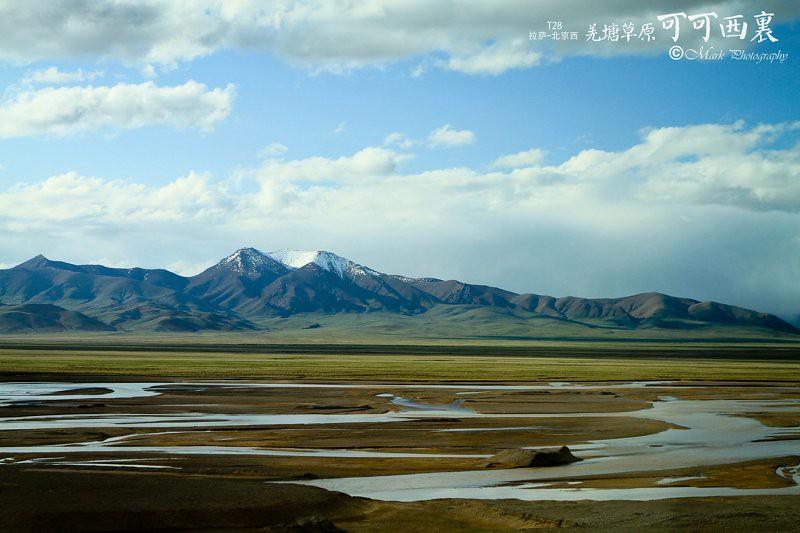 Qinghai Hoh Xil Unesco