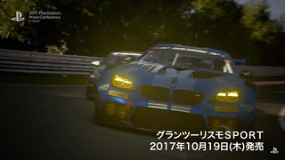 Tokyo Game Show 2017 - 22 - GT Sport | by miss molotov