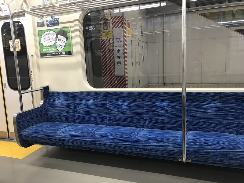 Empty Train in Tokyo