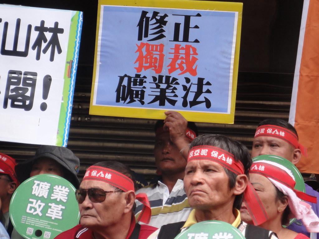太魯閣族人宣示11月將封山捍衛原住民土地。(攝影:張智琦)