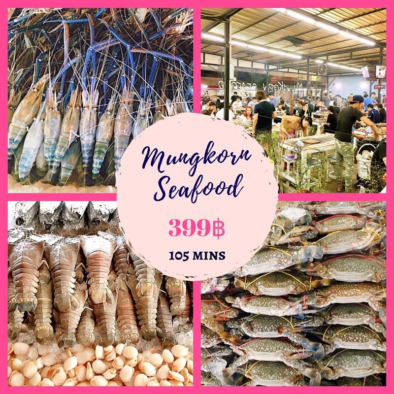 曼谷高性价比必吃海鲜烧烤 BBQ Buffet 泰国旅游 第1张