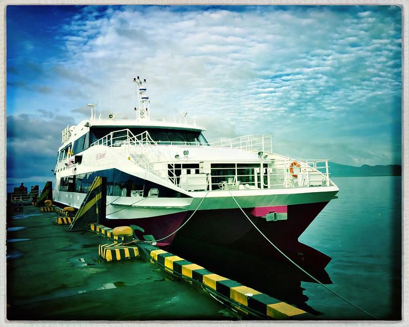 Cebu to Ormoc Supercat MV St Camael Ormoc to Cebu