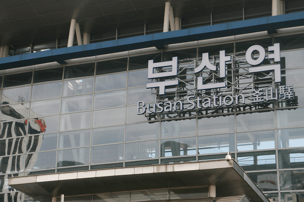 Busan KTX Station