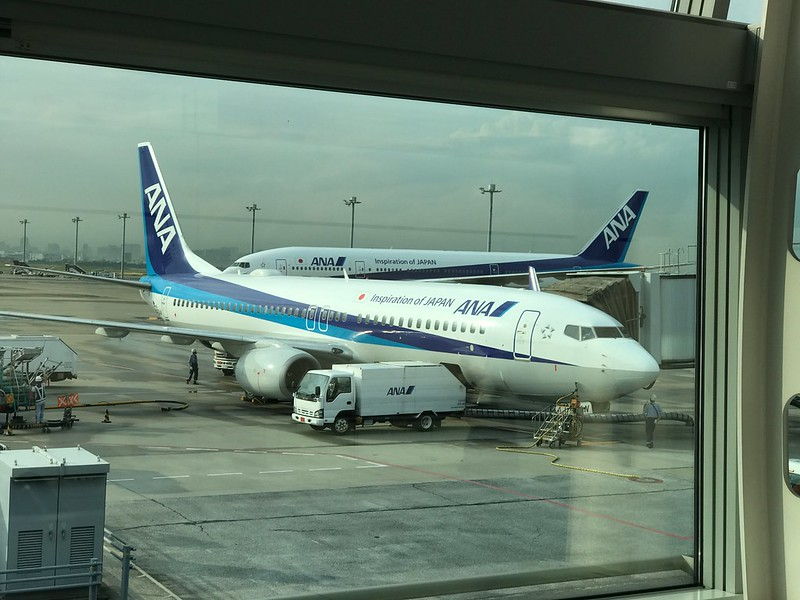 ANA at Hiroshima Airport