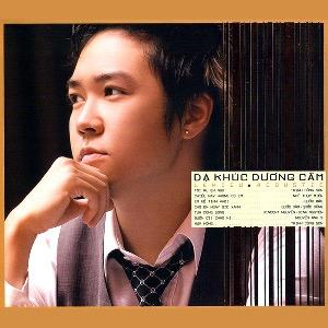Lê Hiếu – Dạ Khúc Dương Cầm – 2008 – iTunes AAC M4A – Album