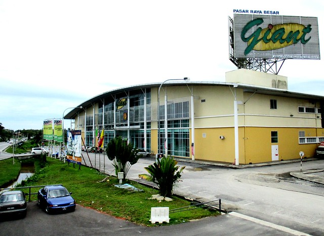 Giant Hypermart, Sibu