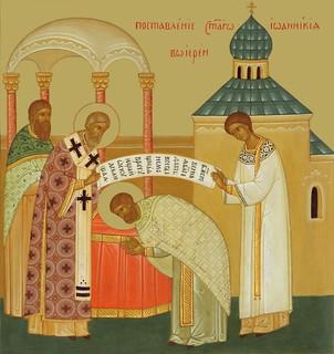 ... Во внимание к его трудам на пользу обители и его примерно благочестивой жизни, настоятель ходатайствовал о посвящении его в сан иеромонаха...