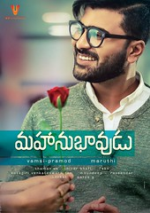 Mahanubhavudu  Movie Wallpapers