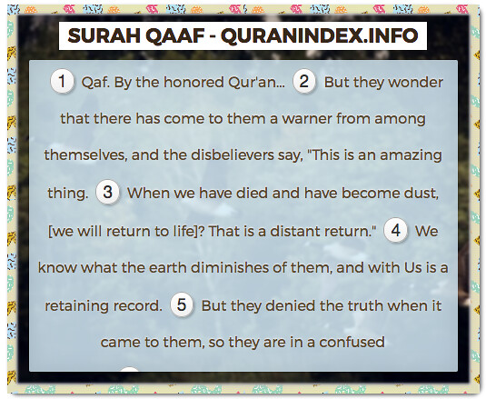 Browse, Read, Listen, Download and Share #Surah Qaaf [50] … | Flickr