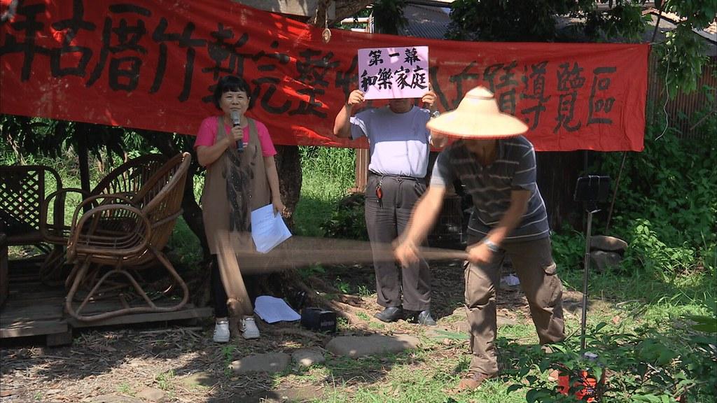 925-3-12 張洧齊協同家族長輩,將竹塹林申請為文化景觀,進行文資保護行動。