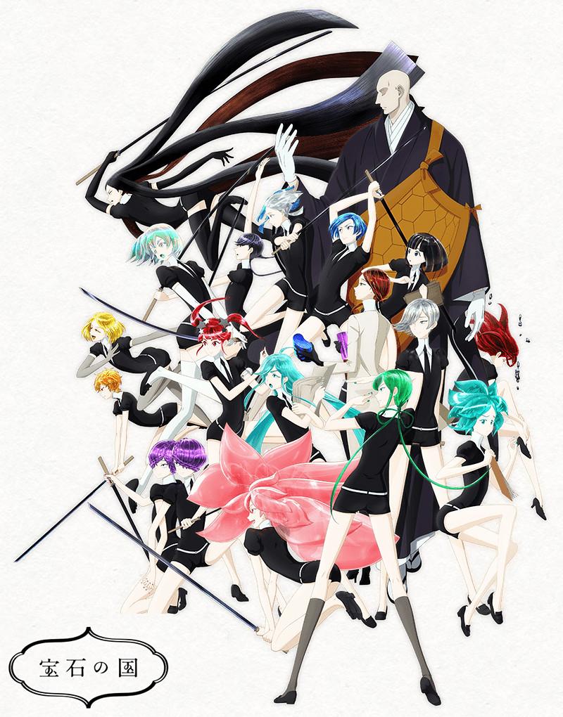 170824 – 金剛先生「中田譲治」率領超強聲優陣容!奇幻戰鬥動畫《宝石の国》宣布10/7放送、新海報&預告片公開!