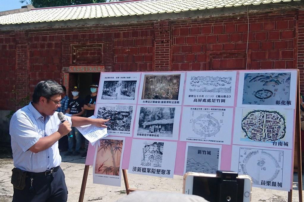 蕭文杰說明竹塹、竹圍在台灣土地聚落開發下的重要意義。攝影:李育琴。