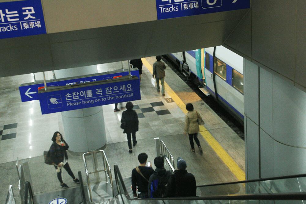 ktx busan station platform