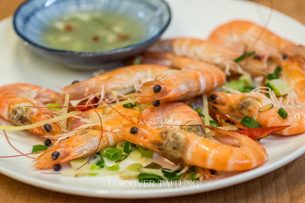 長濱邱爸爸海味-川燙鮮蝦