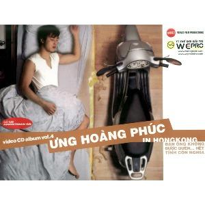 Ưng Hoàng Phúc – Đàn Ông Không Được Quên… Hết Tình Còn Nghĩa – 2005 – iTunes AAC M4A – Album