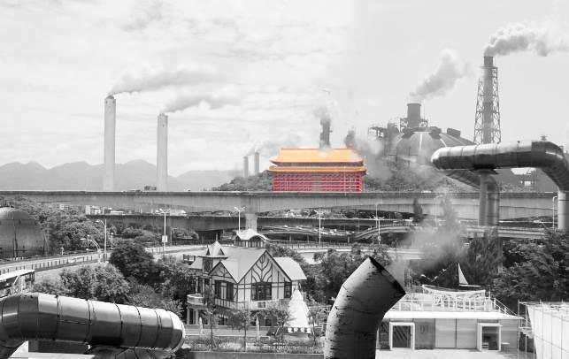 《台北圓山工業區》, 數位影像輸出, 2017,林泰州作品
