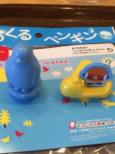 モスのおまけおもちゃ くるくるペンギン