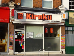 Picture of Kiraku, W5 3LD