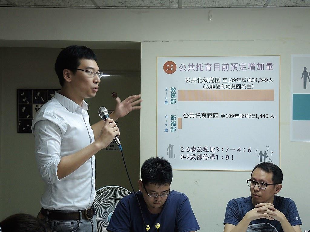 托育政策催生聯盟發言人王兆慶認為,行政院應協調教育部與衛福部,拉近兩者名額差距。(攝影:曾福全)