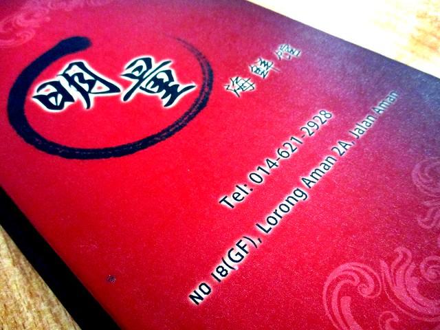Dragon Door menu