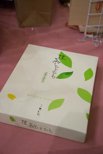 還有來自日本的手信