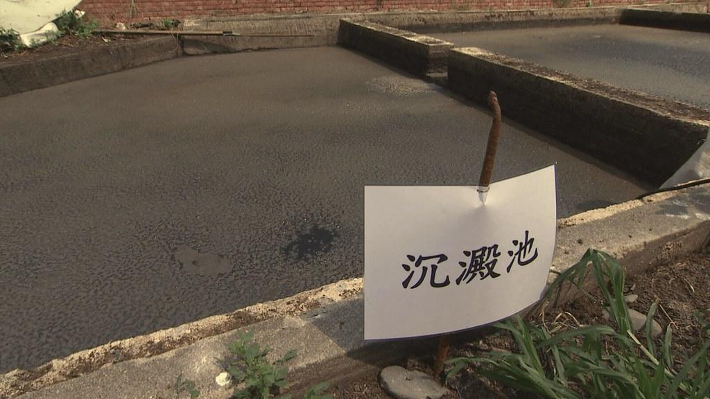 918-3-20 公共電視 我們的島 廢水變肥水 公視記者 李慧宜 葉鎮中 賴冠丞