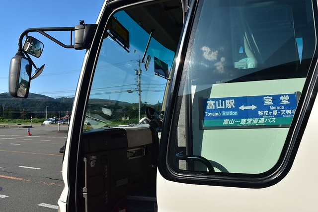 富山~室堂直通バス