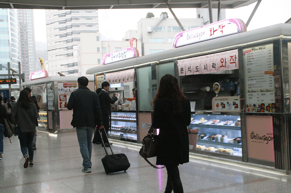 KTX Station in Seoul, South Korea