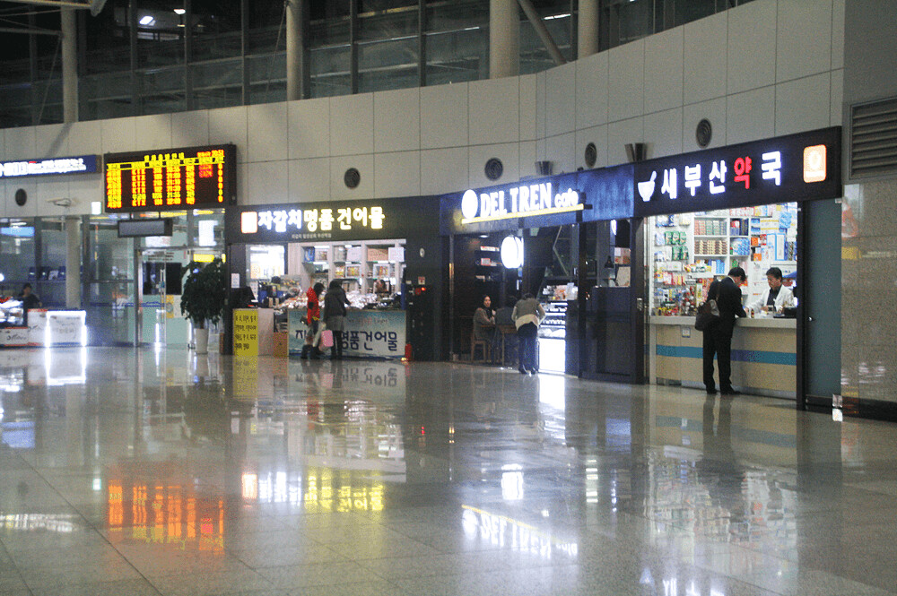 stores at busan station