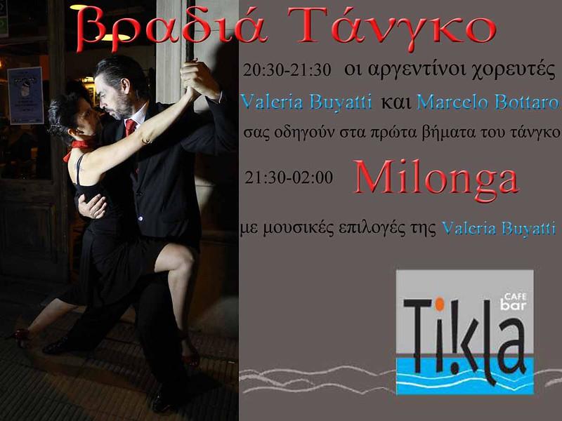 tango at Tikla