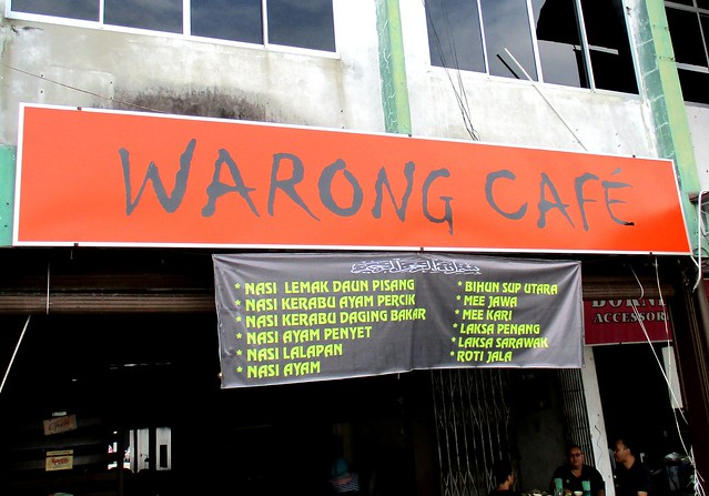 Warong Cafe, front