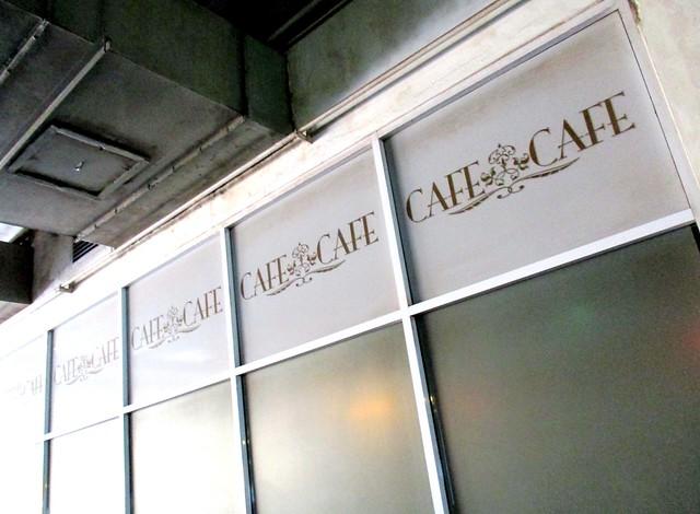 CafeCafe@Giant