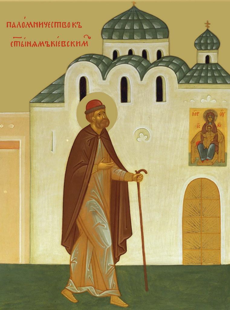 С посохом странника направился он сперва в Киев помолиться...