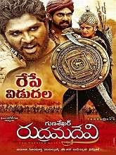 Rudhramadevi New Telugu Image Movierulzms Flickr