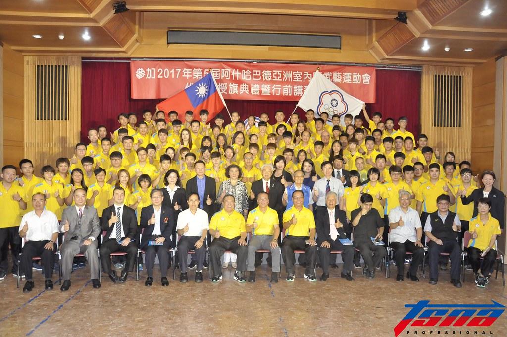 台灣派出108名選手征戰2017亞洲室內運動會。(張哲郢/攝)