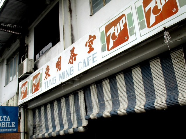 Tung Ming Cafe
