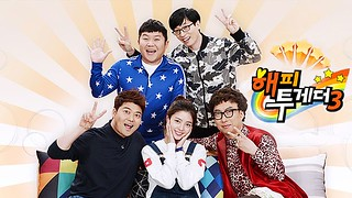 Happy Together S3 Ep.491