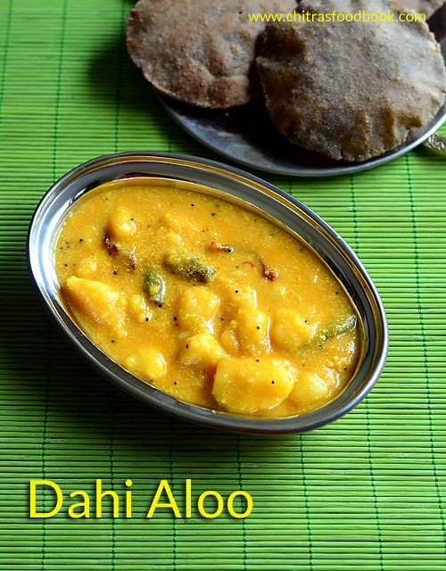 Dahi aloo recipe
