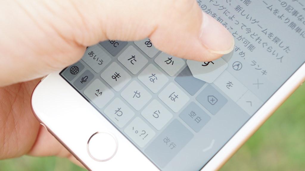 片手の文字入力が便利に「片手キーボード」