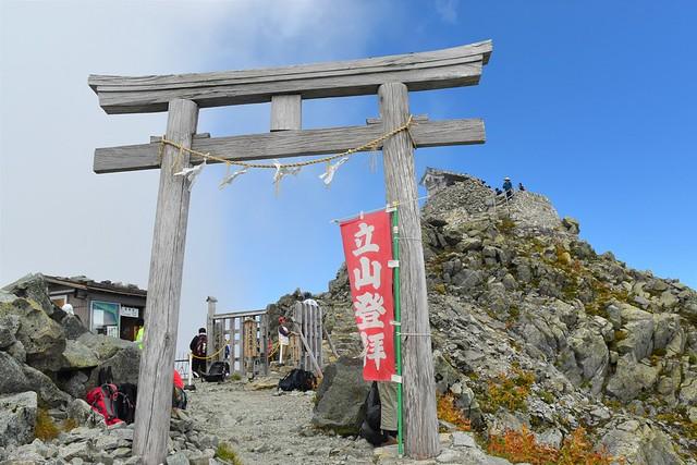 立山・雄山神社の鳥居