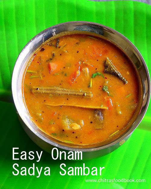 Kerala sambar recipe without coconut