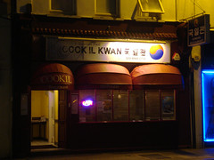 Picture of Cook Il Kwan, KT3 4PX