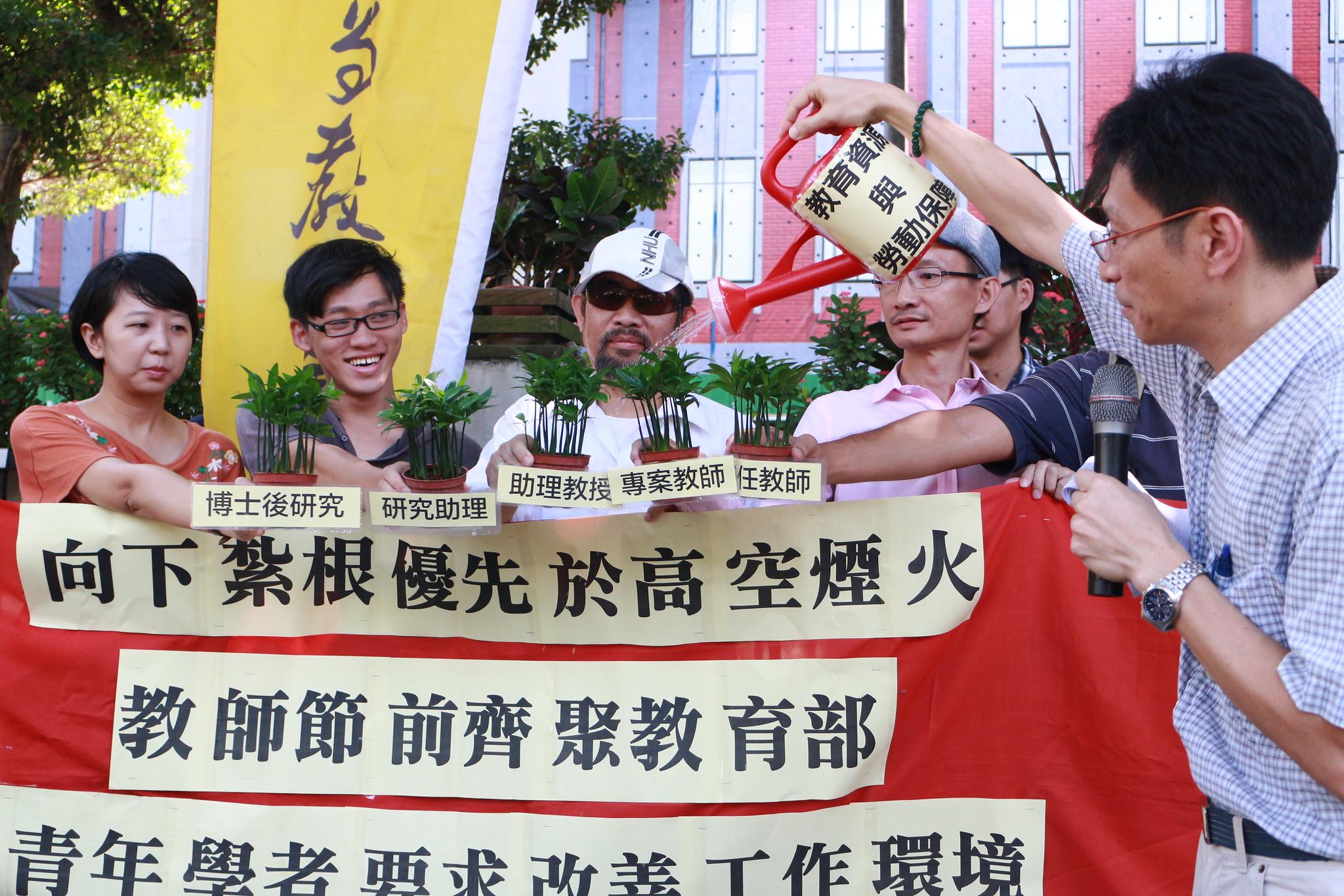 陳政亮拿起「教育資源與勞動保障」的水壺,要教育部挹注資源,積極建設高教基礎建設。(高教工會提供)