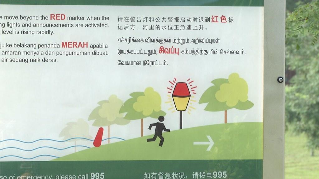 918-1-37 公共電視 我們的島 新加坡的水與綠-花園中的城市 公視記者 張岱屏 陳添寶
