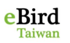 台灣鳥類監測與公民科學4