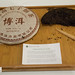 Pu Erh tea cake on display
