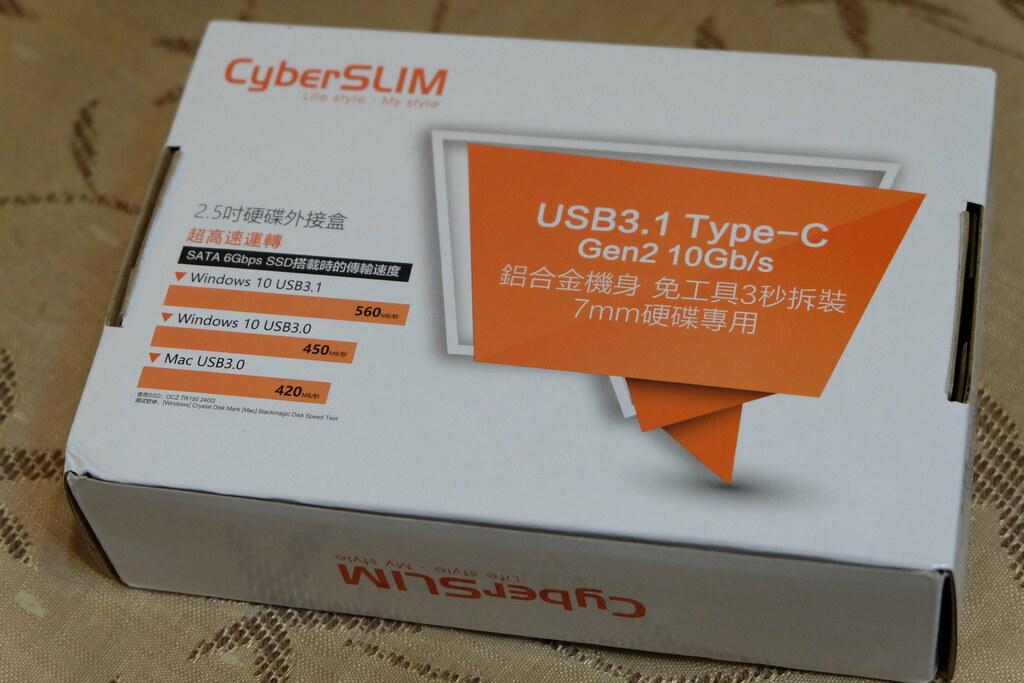 商務在走 專業形象要有 CyberSlim S25U31 輕鬆帶著走~